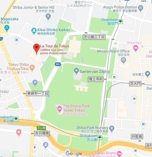 Parc de Shiba
