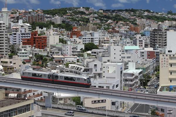 ville japonaise