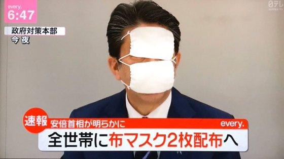 2 masques