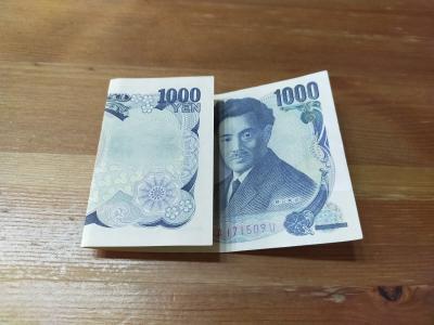 千円札の左を折った写真