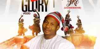 New Music: Viktor Ike - Glory to Glory
