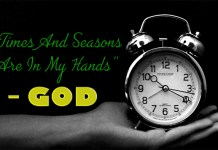Be Inspired: God Makes Everything Beautiful In His Time - Be Patient | AmenRadio.net