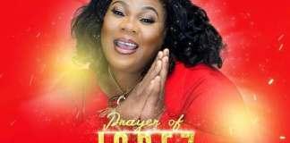 Gospel Music: Prayer of Jabez - Tejumola Adel | AmenRadio.net