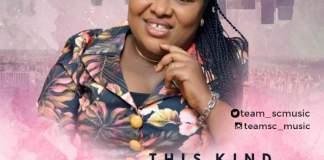 Gospel Music: This Kind Baba God - Sharon Constantine feat. Testimony Peace | AmenRadio.net