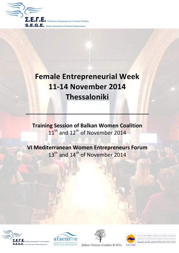 sege-female-entrepreneurial-week-01