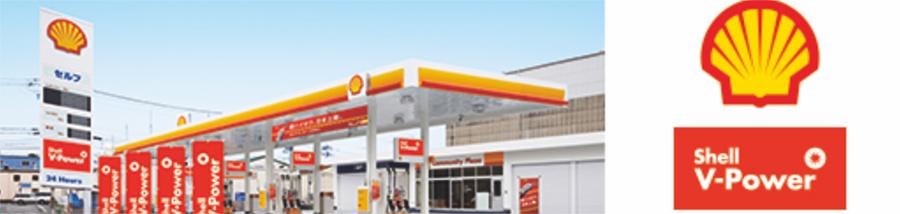 昭和シェル石油キャッシュバック