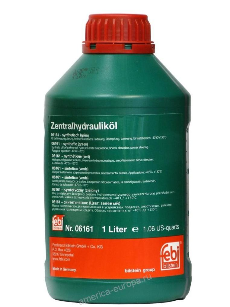Пентозин жидкость для ПГУ зеленая 1л
