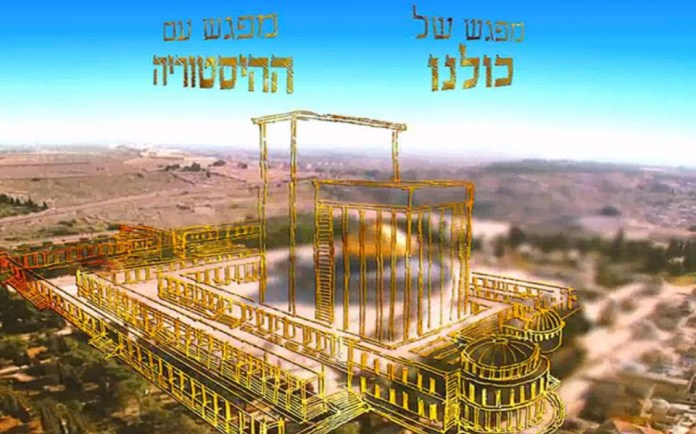 Image result for drawing of the third temple
