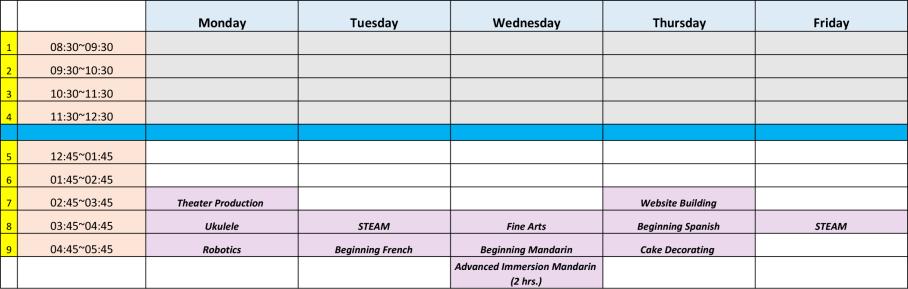 Afs_schedule_MV