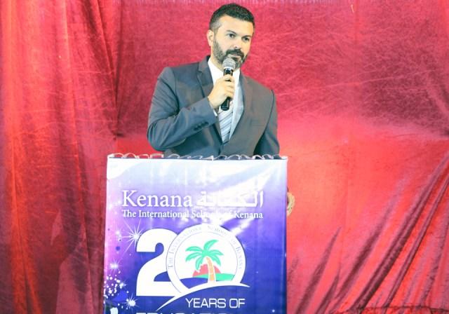 Head of International Schools of Kenana