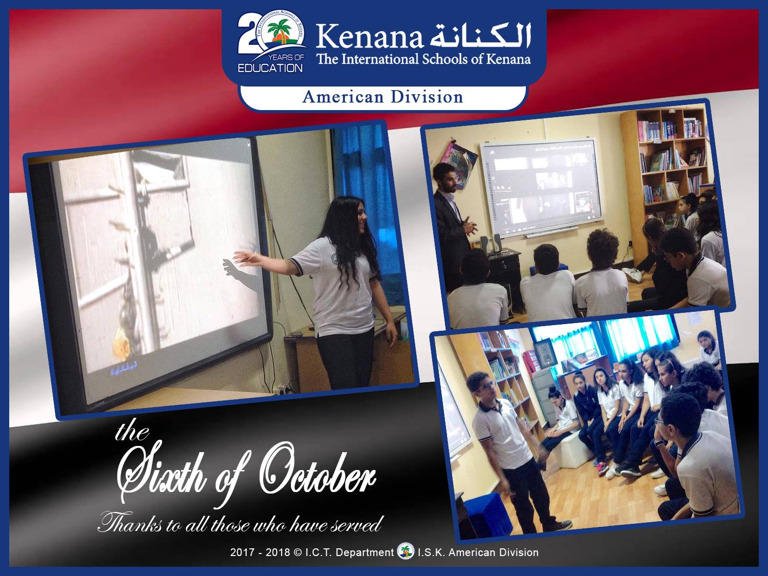 International Schools of Kenana | American Division - The Sixth of October
