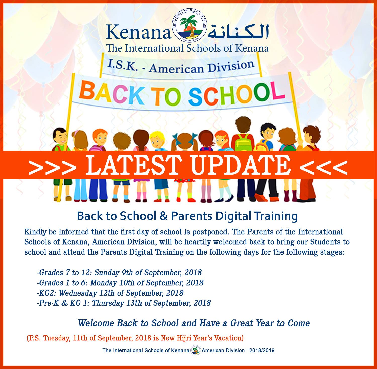 International Schools of Kenana | American Division - Back To School (Latest update)