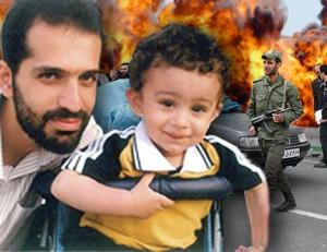 Israeli Outlaws