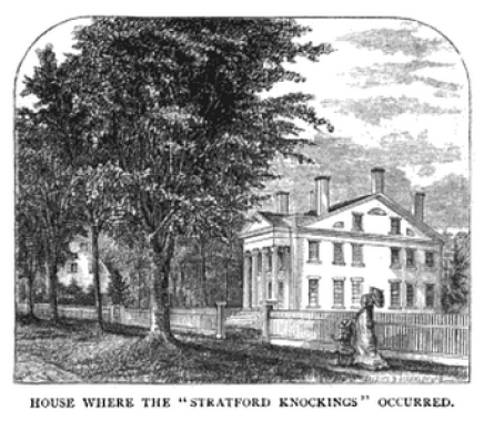 Drawing of Phelps Mansion