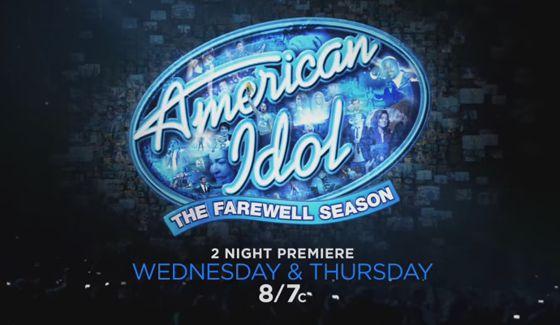 American Idol 2016 premiere event