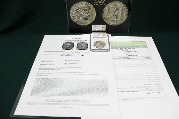 Bactria Silver Tetradrachm Coin all