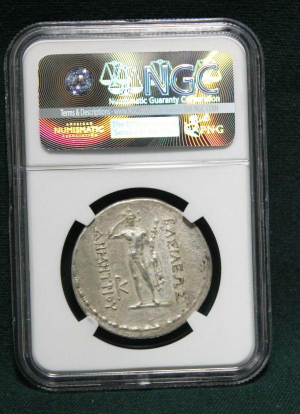 Bactria Silver Tetradrachm Coin back
