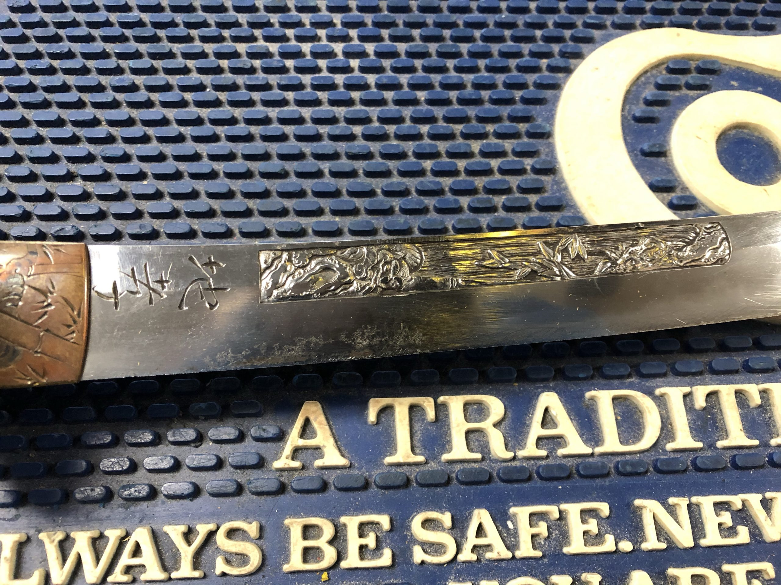 Japanese Sword Circa 1740 rt