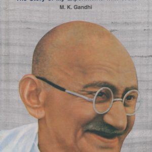 An Autobiography/The Story of My Experiments with Truth by M.K. Gandhi