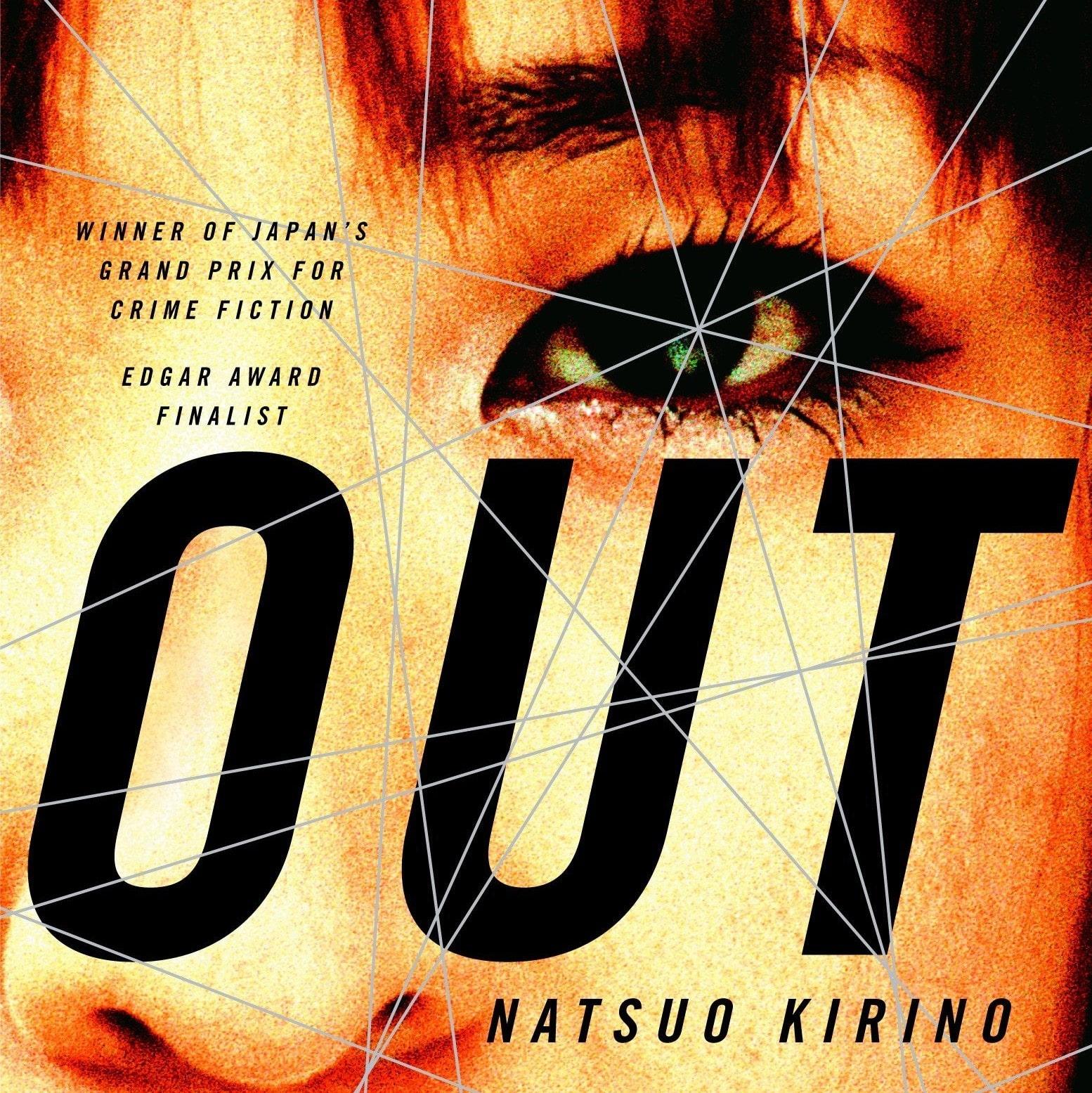 Out by Natsuo Kirino