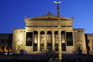 Das Field Museum in Chicago