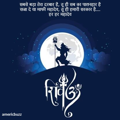 large shiv ji god poster for everywhere wall poster of gods original