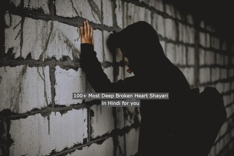 100+ Most Deep Broken Heart Shayari in Hindi for you