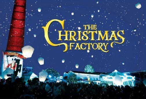 Χριστουγεννιάτικες και Πρωτοχρονιάτικες εκδηλώσεις!!!!