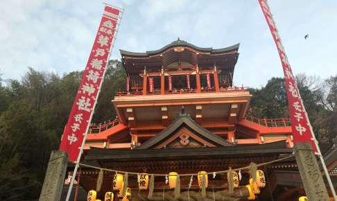 草戸稲荷神社の初詣の混雑