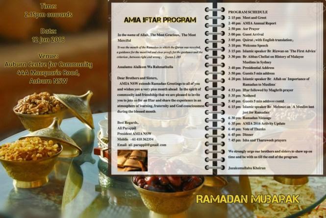 AMIA NSW Iftar 2016 Family Invitation