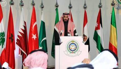 Arabia-coalizione