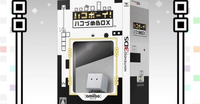 Goodbye! Boxboy! 3DS Game and Amiibo