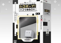 Video: Goodbye! Boxboy! Debut Gameplay Trailer