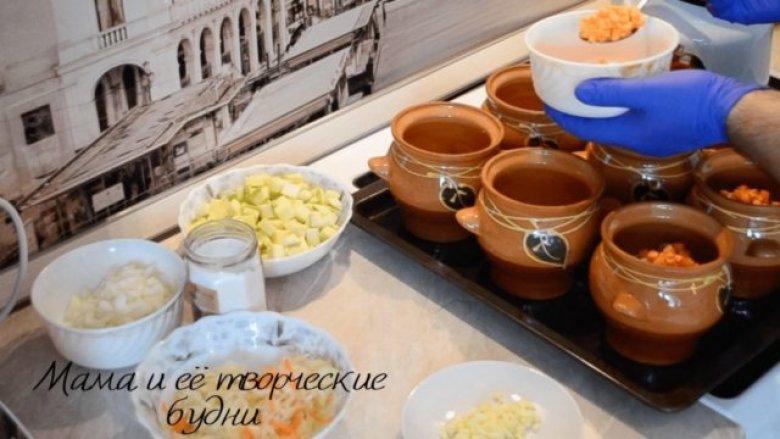 Готовим суп в керамических горшочках