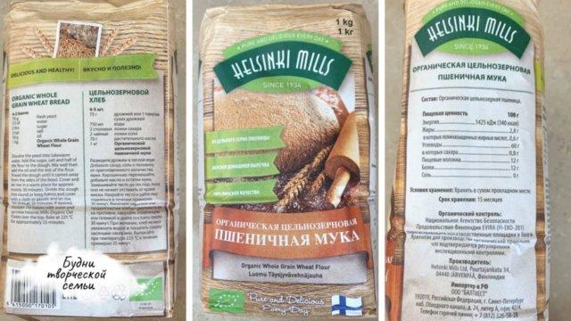 Лучшая мука для домашнего цельнозернового хлеба