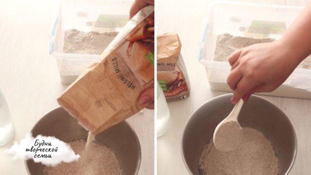 Хлеб из цельнозерновой муки, смешиваем ингредиенты