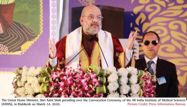 केंद्रीय गृह मंत्री श्री अमित शाह ने एम्स ऋषिकेश के दीक्षांत समारोह की अध्यक्षता की