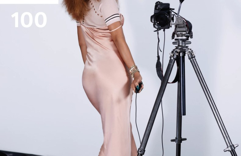 Rihanna cover fader magazine amillionstyles
