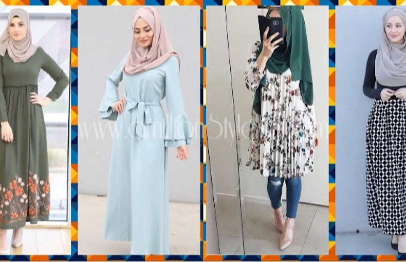 Hijab Styles Vol 3: Gorgeous Modest Dress Designs For The Muslim Woman