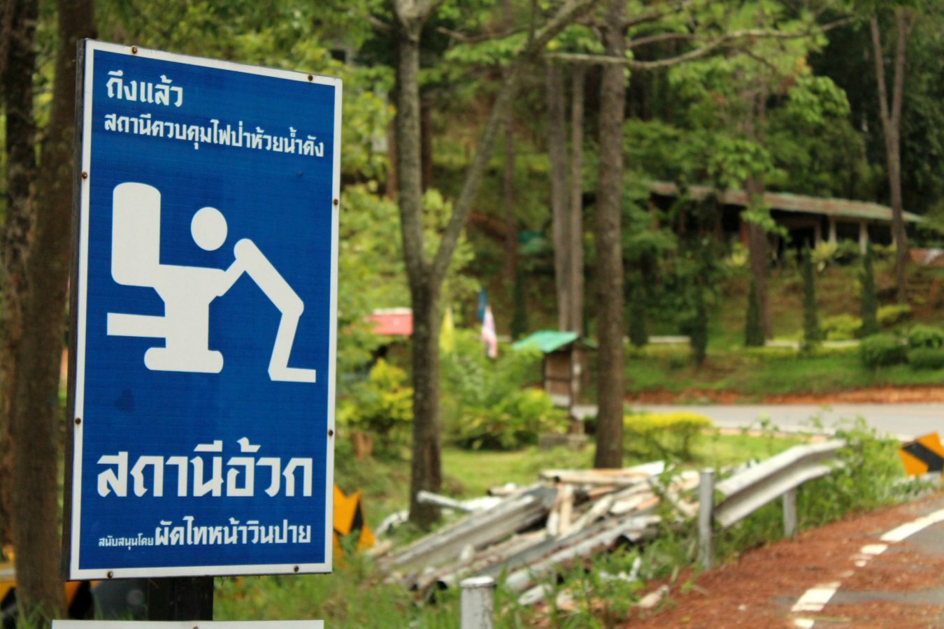 how to get to pai from chiang mai