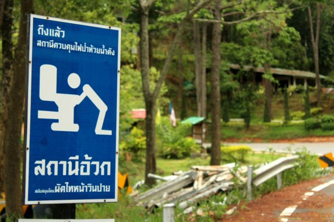 Funny Thai signals along the 1864 curves!