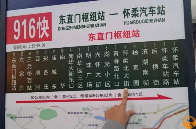 bus pechino huairou muraglia cinese