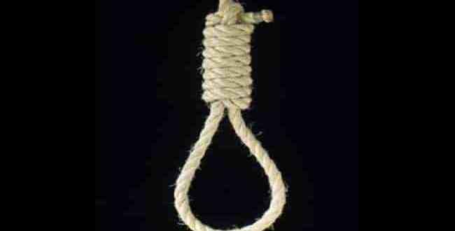suicide par Pendaison à Labé