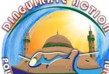 Logo de Dinguiraye Action