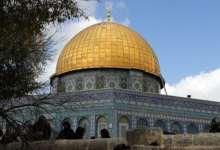 La mosquée de Jerusalem