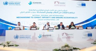 Clôture de la conférence Internationale sur le Mécanismes nationaux, régionaux et internationaux de lutte contre l'impunité