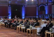 Des officiels lors de la conférence Internationale sur le Mécanismes nationaux, régionaux et internationaux de lutte contre l'impunité