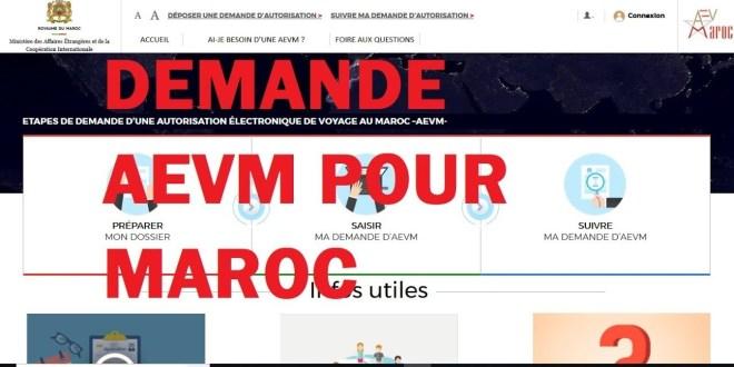Le site internet pour l'obtention de l'autorisation électronique instaurée il y a quelques mois par le royaume chérifien