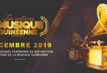 Annonce de l'évènement « les victoires de la musique guinéenne »