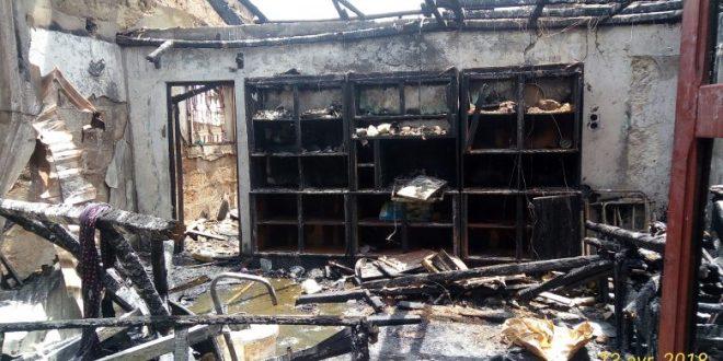 feu ravage une maison en Guinee